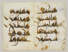 """Bifolium from the """"Nurse's Qur'an"""" (Mashaf al-Hadina), ca. 410 a.h. / 1019–20 a.d. Tunisia, probably Qairawan Ink, opaque watercolor, and gold on parchment  H. 17 1/2 in. (44.5 cm); W. 23 5/8 in. (60 cm)"""