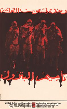 Olivio Martinez - 1972 Arabic translation: The unity of the Arab peoples The nationalization of petroleum Cool Poster Designs, Cool Posters, Graphic Design Posters, Retro Posters, Movie Posters, Grafik Art, Propaganda Art, Chinoiserie Wallpaper, Typography Poster