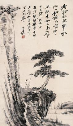 Zhang Daqian scenery traditional Chinese painting Japanese Ink Painting, Chinese Landscape Painting, Japan Painting, Japanese Drawings, Landscape Drawings, China Painting, Landscape Paintings, Art Asiatique, Japon Illustration