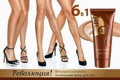 Кислород,косметика, Faberlic: Революция!