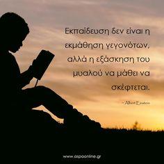 Εκπαίδευση δεν είναι η εκμάθηση γεγονότων, αλλά η εξάσκηση του μυαλού να μάθει να σκέφτεται.   #ρητό #ΕπιστροφήΣταΣχολεία #BackToSchool #εκπαίδευση #epistrofi Greek Words, Albert Einstein, Business Quotes, Picture Quotes, Motivational Quotes, Life Quotes, Blog, Studying, Greek Sayings