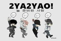 Yesung, Cho Kyuhyun, Kim Heechul, Show Me Your Love, My Love, Super Junior Funny, Last Man Standing, Happy Pills, Kpop Fanart