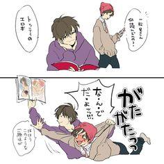「松ログとツイッタ報告」/「もじさん(別名えびも)」の漫画 [pixiv]
