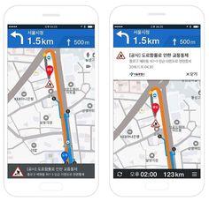 카카오내비, 도로 정보 반영 가장 빨라…충성이용자 '최대' - 아주경제