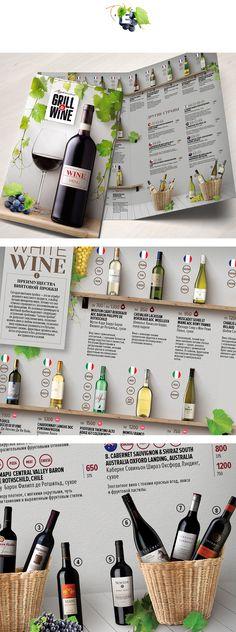 Гриль меню и винная карта для сети ресторанов «Перчини»