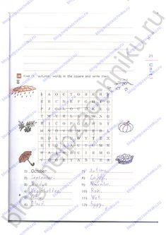 Учебник обществознание рутковская боголюбов...6 класс онлайн