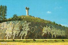 Pomnik bitwy pod Cedynią 972, Cedynia - 1974 rok, stare zdjęcia