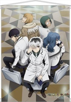 Quinx tokyo ghoul:re