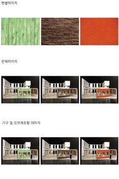 20142792박혜원3