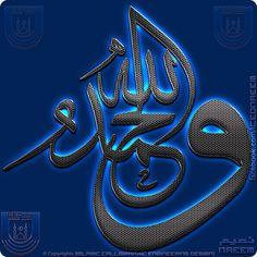 DesertRose,,, Alhamdulillah