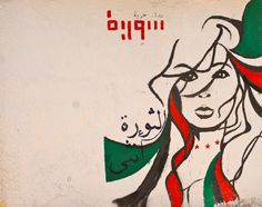 """""""Syria wants freedom: The revolution is a female""""."""