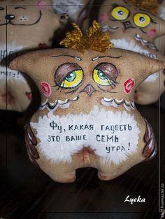 Купить Позитивчики совята - коричневый, совы, сова игрушка, совушка, интерьерная кукла, интересный подарок