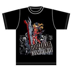 46c83564407 106 Best Anime Clothing images