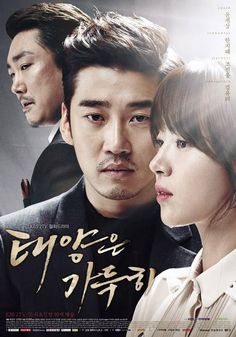 "#kdrama of the week ""The Full Sun"""