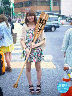 Shibuya River-girl Street Snap #20 Yuuka, Miyamasuzakashita Crossing