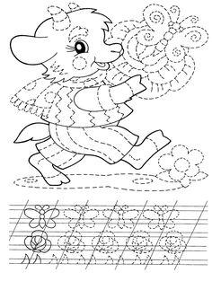 Прописи для самых маленьких распечатать / Учимся писать - Раскраски и прописи для девочек и мальчиков l Загадки l Стенгазеты, детские песни и стихи к праздникам l Сказки l Анекдоты и истории l