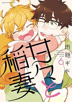 "Crunchyroll - Summer TV Anime To Adapt ""Sweetness and Lightning"" All Anime, Anime Love, Anime Art, Amaama To Inazuma Manga, Sweetness And Lightning, Chibi, Tms Entertainment, Slice Of Life Anime, Baka And Test"