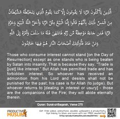 """""""Undoubtedly, riba/usury/interest is haram[forbidden] & a major sin, & if we have engaged in it then we must repent...Just because riba[usury/interest] is widespread & common, like zina, pork & alcohol is nowadays, does not make it permissible. When the haram in this dunya seems easy, a productive Muslim should remember his ultimate goal & objective in life."""" Read more: proms.ly/1blcINX  O Allaah! Help us stay away from Riba[usury/interest] & help us to eradicate this evil from society…"""