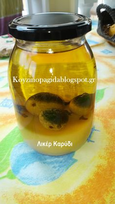 Marmalade, Cucumber, Alcohol, Cooking Recipes, Homemade, Drinks, Sweet, Desserts, Food