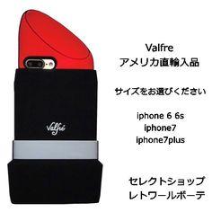 Valfre ヴァルフェー LIPSTICK 3D IPHONE 6 6s 7 7plus CASE アイフォン6 アイフォン7 アイフォン7プラス ケース シリコン リップ 立体 かわいい リップスティック iphone7 iphone7plus おしゃれ iphoen7 カバー アメリカ 海外 ブランド