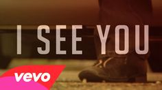 Luke Bryan - I See You (Lyric Video) MOST SHAZAMED SONGS THIS WEEK/COUNTRY Number 2