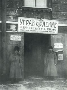 1920s.  Headquarters of the Soviet Militia of Workers and Peasants, Petrograd.