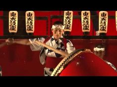 Japanese Taiko Drums - Pro Series (1/9) - YouTube