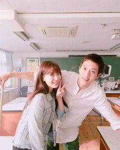 park shin hye y kim rae won