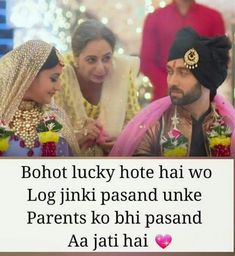kare mere sath b esa hi ho Quotations, Qoutes, Cute Love, My Love, Diary Quotes, Father Quotes, Justgirlythings, Status Hindi, My Opinions
