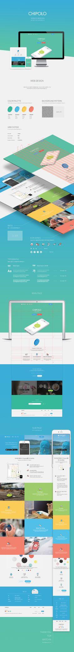 리메인 (remain) 수강생 웹 디자인 포트폴리오. / UX, UI, design, bx, mricro site, mricrosite, 웹 디자인, 웹 포트폴리오, 마이크로 사이트, 쇼핑몰 디자인, 기업 사이트 / 리메인 작품은 모두 수강생 작품 입니다.  www.remain.co.kr Web Design, App Landing Page, Website Web, Showcase Design, Problem Solving, Wordpress Theme, Branding, Layout, Design Web