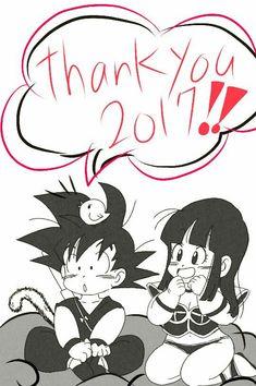 Goku and Milk *-*