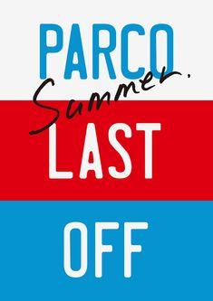 Parco Last Summer Off - Masashi Murakami (emuni)                                                                                                                                                      もっと見る
