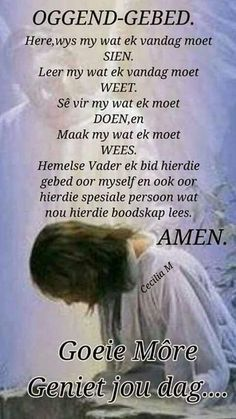 Discover recipes, home ideas, style inspiration and other ideas to try. Morning Prayers, Good Morning Wishes, Good Morning Quotes, Night Messages, Morning Messages, Good Morning Beautiful Gif, Good Morning Inspiration, Evening Greetings, Afrikaanse Quotes