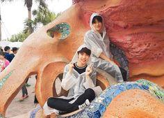 Jaehyun and Doyoung #SMROOKIES