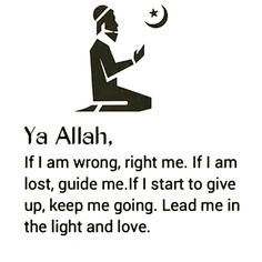 Welcome to My Merciful Allah Channel. Our intention is to just spread our beloved religion Islam. May Allah (swt) help us in this purpose. Learning To Pray, Learning Quotes, Education Quotes, Quran Quotes Inspirational, Faith Quotes, Life Quotes, Friend Quotes, Allah Quotes, Muslim Quotes