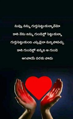 Love  Saved by SRIRAM