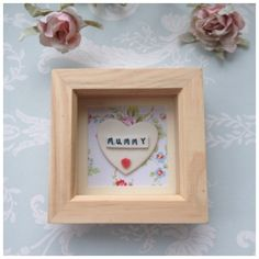 Handmade Porcelain Heart mounted in wooden box frame. Mother's Day £14.99