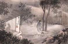 An Jung-sik Seongjaesugan - An Jung-sik - Wikipedia, the free encyclopedia