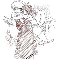 💜 from the story 𝔇OUSHINJI ☆ by SaoriTaisho (✧ 𝕾𝗮𝗼𝗿𝗶_𝕿𝗮𝗶𝘀𝗵𝗼) with 281 reads. Amor Inuyasha, Inuyasha Fan Art, Inuyasha And Sesshomaru, Kagome And Inuyasha, Kagome Higurashi, Me Me Me Anime, Anime Love, Arte Sailor Moon, Sailor Venus