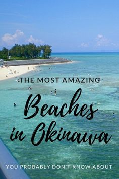 Did you know Okinawa is full of some of Japan's most amazing beaches? Click to read about 5 beaches that are worth a visit!