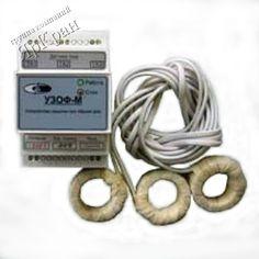 Устройство защиты от обрыва фаз УЗОФ-М  Прибор защиты от обрыва фаз предназначен для установки на краны с электроприводом. Защищает от падения груза (независимо от места обрыва фаз).