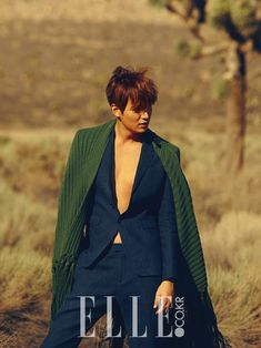 Lee Min Ho - Elle Magazine August Issue '15