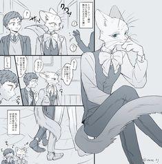 話題性ランキング : 最近 : 6ページ | ツイコミ(仮) Character Art, Character Design, Furry Comic, Anime Furry, Handsome Anime Guys, Furry Drawing, Anthro Furry, My Hero Academia Episodes, Creature Design