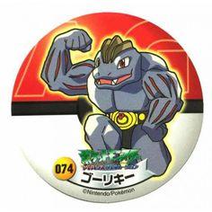 Pokemon 2006 Sapporo Ichiban Ramen AG Collection Series Machoke Sticker