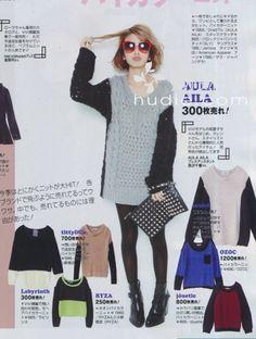 Vivi Magazine - Jan 2013