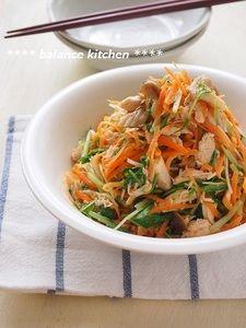 柔らかささみと人参のヘルシーサラダ | 栄養バランスもおいしさも◎ さっぱり味で食べやすい「ささみサラダ」
