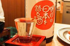 福島の清酒「明日の日本を語る酒」