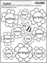 English worksheet: Prepositions of place: on, in, under