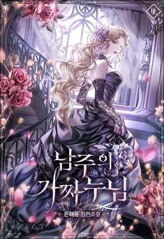 Cool Anime Girl, Anime Art Girl, Manga Art, Manga Anime, Otaku Anime, Manga Couple, Anime Couples Manga, Anime Love Couple, Best Romance Manga
