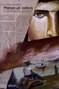 Picture Pictures, Painting, Art, Photos, Art Background, Painting Art, Kunst, Paintings, Performing Arts